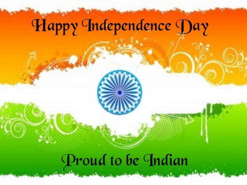 स्वतंत्रता दिवस पर निबंध हिंदी में – Independence Day speech In Hindi