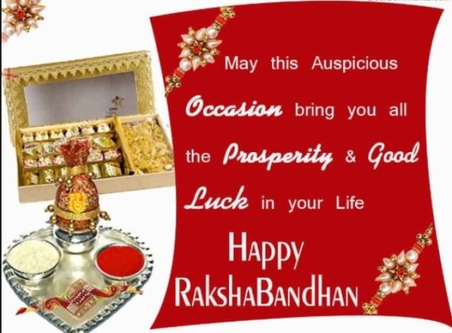 रक्षा बंधन पर कविता 2018 ,Raksha Bandhan Par Kahani ,रक्षा बंधन पर कविता ,Raksha Bandhan Par Kahani in Hindi , HappyRaksha Bandhan Par Kahani 2018