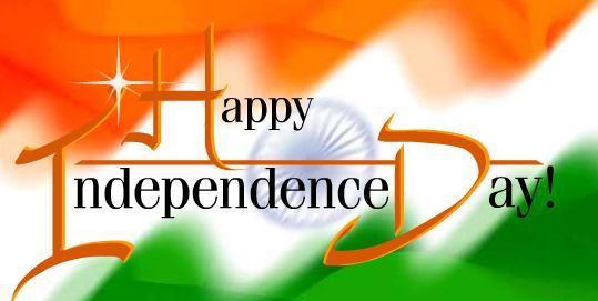 स्वतंत्रता दिवस पर एसएमएस हिंदी में – Independence Day Sms in hindi