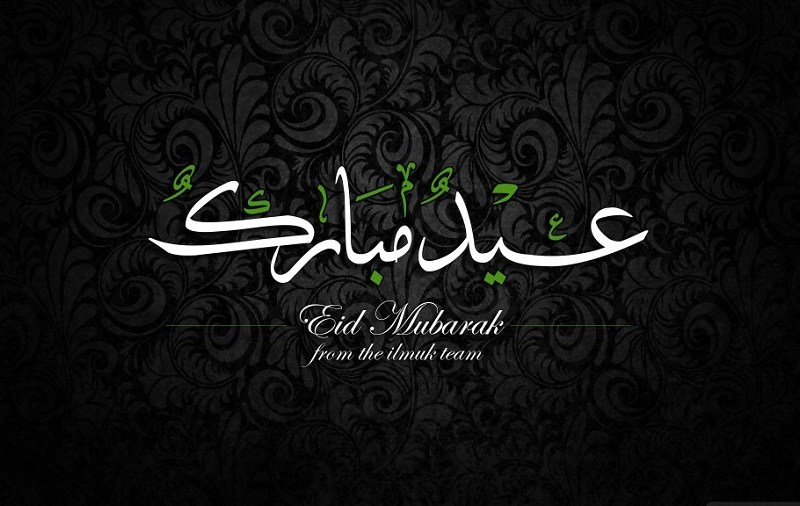 ईद मुबारक विशेस हिंदी में 2018 – Eid Mubarak Wishes in Hindi