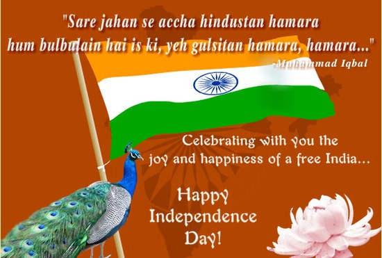 स्वतंत्रता दिवस पर शुभकामनाएँ हिंदी में – Independence Day Wishes in hindi