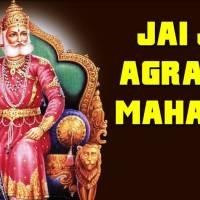 महाराज अग्रसेन जयंती स्लोगन 2018 - Maharaj Agrasen Slogan in Hindi 2018 for Facebook and Whatsapp