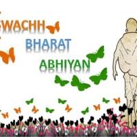 स्वच्छता दिवस पर नारे 2018 - Swachh Bharat Abhiyan Par Slogan in Hindi
