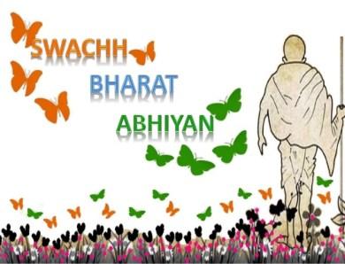 स्वच्छता दिवस पर नारे 2018 – Swachh Bharat Abhiyan Par Slogan in Hindi