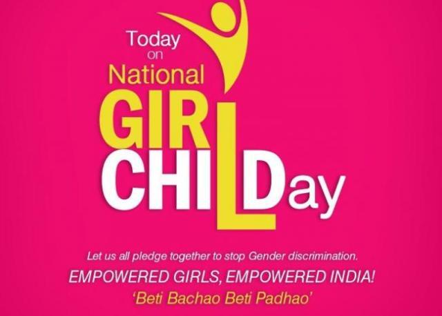 राष्ट्रीय बालिका दिवस पर स्लोगन - National Girl Child day Slogan in Hindi