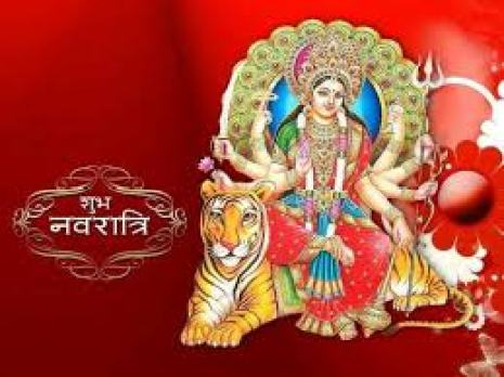 चैत्र नवरात्रि पर कविता 2019 – Chaitra Navratri par Kavita in hindi for facebook and whatsapp