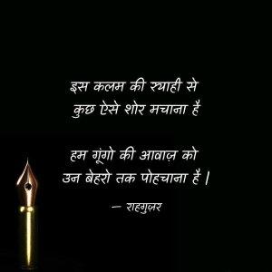 हिंदी कविता शायरी