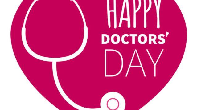 डॉक्टर्स डे पर शायरी 2019 – National Doctors Day Shayari in Hindi for whatsapp and facebook