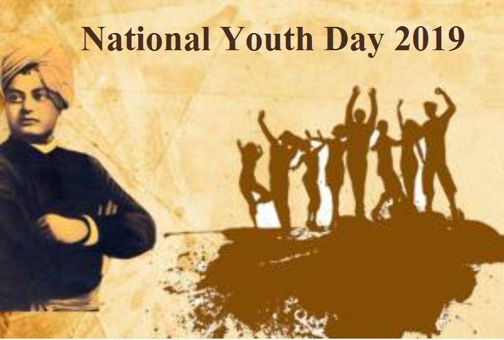 राष्ट्रीय युवा दिवस कोट्स 2019 – National Youth Day Quotes in Hindi
