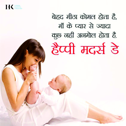 मदर्स डे फोटो 2020 - Mother's Day Images, Photos, Posters 2020