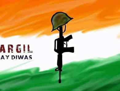 कारगिल विजय दिवस पर कविता – Poem on Kargil Vijay Diwas