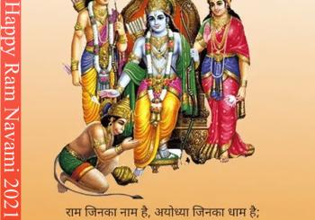 ram navami kyu manaya jata hai Happy Ram Navami 2021 Wishes Images Status Quotes रामनवमी क्यों मनाई जाती है