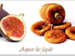 fig dry fruit