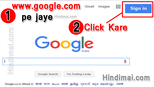 Google Gmail Account Kaise Delete Kare in Hindi , Delete Gmail Account Permanently , Delete Google Email Account , Delete Gmail  Google Gmail Account Kaise Delete Kare in Hindi Google Gmail Account Kaise Delete Kare in Hindi Google Gmail Account Kaise Delete Kare in Hindi 001