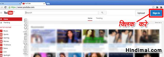 How To Delete YouTube Watch History and Search History in Hindi , YouTube History Kaise Delete Kare , Clear YouTube History in Hindi how to delete youtube watch history and search history in hindi How To Delete YouTube Watch History and Search History in Hindi How To Delete YouTube Watch History and Search History in Hindi 001