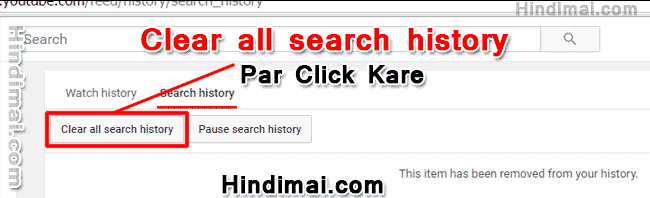 How To Delete YouTube Watch History and Search History in Hindi , Delete YouTube Search History in Hindi , Clear YouTube History in Hindi how to delete youtube watch history and search history in hindi How To Delete YouTube Watch History and Search History in Hindi How To Delete YouTube Watch History and Search History in Hindi 008