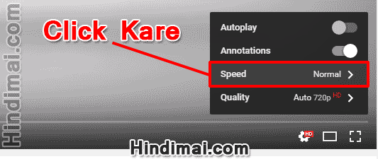 YouTube Video Speed Setting , How To Watch YouTube Video in Fast and Slow Motion in Hindi , How to Slow Down YouTube Video Speed in Hindi , Play YouTube Video in Slow and Fast Motion in Hindi how to watch youtube video in fast and slow motion in hindi How To Watch YouTube Video in Fast and Slow Motion in Hindi How To Watch YouTube Video in Fast and Slow Motion in Hindi 002