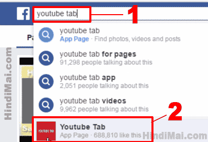 How To Add YouTube Channel Video Tab Into Facebook Page in Hindi , YouTube Channel Ko Facebook Page Se Kaise Connect Kare , How To Link YouTube Channel To Facebook Page in Hindi how to add youtube channel video tab into facebook page in hindi How To Add YouTube Channel Video Tab Into Facebook Page in Hindi How To Add YouTube Channel Video Tab Into Facebook Page in Hindi 01
