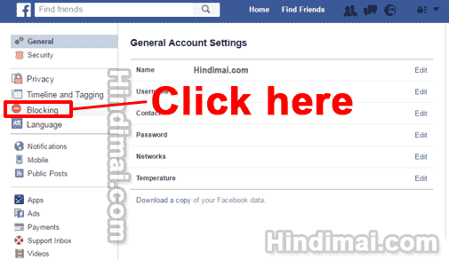How To Block Games Notifications and Invites on Facebook in Hindi , block Facebook game requests, disable facebook invites, Block Games Invites how to block games notifications and invites on facebook in hindi How To Block Games Notifications and Invites on Facebook in Hindi How To Block Games Notifications and Invites on Facebook in Hindi 02