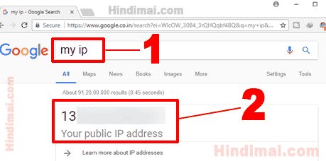How To Find IP Address in Hindi, IP Address Kaise Pata Kare how to find ip address in hindi How To Find IP Address in Hindi How To Find IP Address in Hindi 004