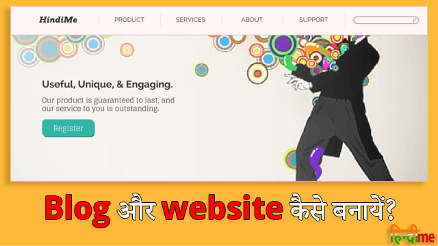 Free Blog / Website Kaise Banaye