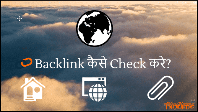 Free Online Backlink Checker Tools
