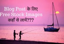 blog ke liye image