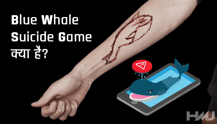 Blue Whale Suicide Challenge Game Hindi