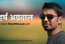Interview with Harsh Agarwal of ShoutMeLoud.com