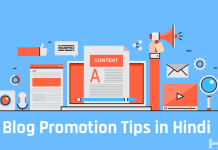 Blog Promotion Tips in Hindi