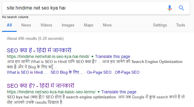 Keyword Cannibalization Search Result