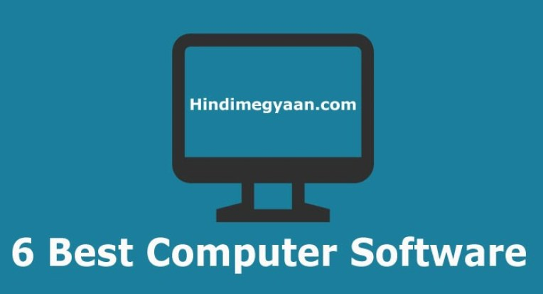 6 best software for computer