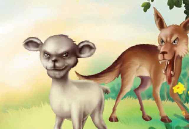 भेड़िया और मेमना Moral Stories In Hindi