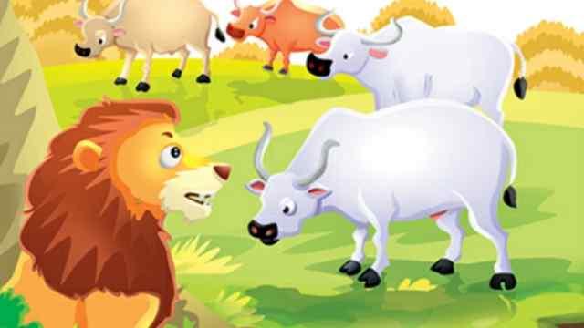 एक शेर और चार बैल Moral Stories in Hindi