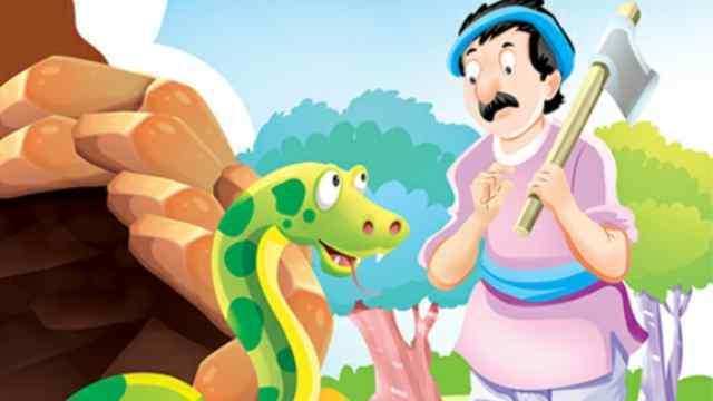 मानव और सर्प  Moral Story in Hindi