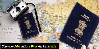 Indian bina Visa ke ja sakte hai