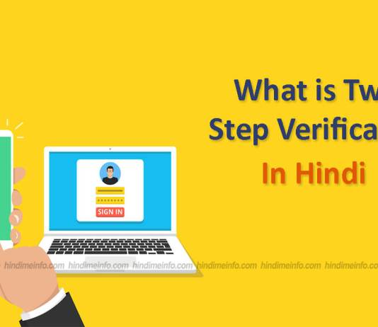 Two Step Verification