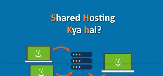 Shared Hosting Kya hai