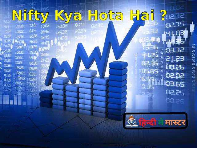 Read more about the article Nifty Kya Hota Hai ?
