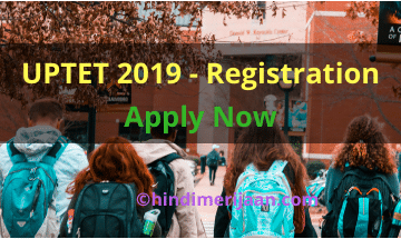 UPTET 2019 Registration Apply