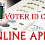 ऑनलाइन वोटर आईडी कैसे बनाएं । online voter id kese bnaye