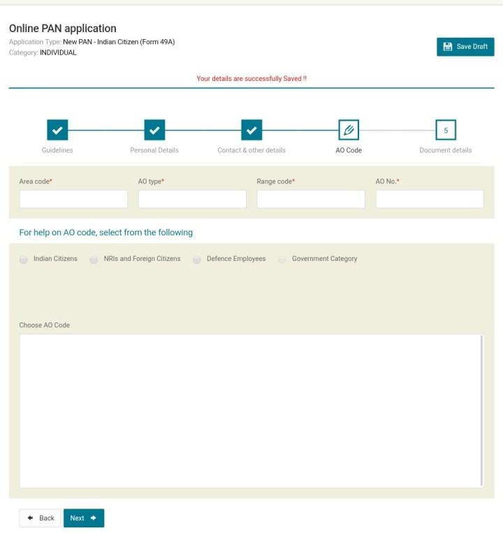 pan card apply ao code page