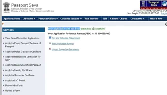 How to apply for passport , passport india, passport seva, passport gov in, apply for passport india, indian passport renewal, passport india gov, psk, indian passport renewal in india, passport name change india, indian passport application form, indian passport office, documents required for passport, passportindia gov in, www passportindia gov in, passport apply online, passport address change india, passport application online india login, passport office ernakulam enquiry, indian passport office customer care, passport seva kendra documents, passport seva call center, passport seva kendra coimbatore login, passport seva kendra chennai contact number, regional passport office ahmedabad appointment, andhra pradesh regional passport office, document advisor passport india, passport seva kendra patna bihar, extra pages in passport india, passport office ahmedabad contact, tirupati passport office appointment, psk berhampore, form for passport application india, bellandur passport office, passport seva kendra jammu, psk hubli dharwad, indian passport renewal in india, indianpassport, indian passport documents, chennai passport office enquiry number, psk pune and rpo pune, baner passport office contact number, passport office thane, passport india gov in online appointment, contact number of passport seva kendra, passport office shimla, passport seva news, psk madurai appointment, baramati passport office, www passport gov in login, passport seva hyderabad, passport seva kendra shimla, passport seva toll free no, print application receipt passport seva, is passport seva sms services necessary, passport thane, login in passport seva, indian passport goa, passport seva open on saturday, passport seva kendra ernakulam kerala, passport seva kendra hubli appointment, passport office lucknow gomti nagar, passport seva chennai customer care number, passport office bhopal appointment, online passport application india patna, www passport seva login, psk begumpet map, malappuram passport office address, passport seva service, passport seva bangalore, passport seva portal user login, passport seva kendra ahmedabad helpline number, passport portal login, sewa psk, passport office kannur online application, passport office pune address, enquiry regarding passport, online passport pcc appointment, passport receipt print, passport lucknow, passport application guidelines india, what is prior intimation letter for tatkal passport, when can i apply for renewal of indian passport, hulimavu police station jurisdiction, passport application mistakes corrections india, passport document advisory, passp0rt india, noc from employer for passport, passport pariseva, indian passport pdf, minimum documents required for passport, indian passport expired 10 years ago, passport e filing, renewal of indian passport before expiry date in india, passport online, address proof documents, passport office cochin location, ambala passport office mobile number, passport seva kendra kolkata online application, passport application vijayawada, online passport seva portal login, psk vijayawada ii, passport seva acknowledgement letter, application form indian passport indian mission post, psk lalbagh, passport application jaipur, udaipur passport office appointment, passport seva appointment availability, passport seva kendra latest news, passport seva online application login, regional passport office pune contact number, passport seva kendra bangalore tatkal appointment, https portal2 passportindia gov in apponlineproject user userlogin, passport rpo office, passport seva kendra bangalore appointment, shastri bhavan chennai passport office, villupuram passport office, passport application india, passport seva kendra, indian passport office, how to change your name in passport in india, when indian passport can be renewed, passport document verification appointment, how to apply for name change in passport in india, passport doubts, indian passport document advisor, nizampet police station for passport, passport appointment not available, passport office in punjab, prior intimation letter for tatkal passport, ministry of external affairs passport renewal, pcc slot booking availability, passport to india home, passport office chandigarh contact no, how to check if passport is valid indian, minimum age for passport in india, how many days before passport renewal, indian passport additional pages, passport changes india, passport office roorkee, what are the documents required for senior citizen passport, wakad police station passport verification, application for noc for applying passport, passport batch number, type of passport booklet means, what is annexure f, documents for passport application in india, www online passport login, how many months before i can renew my indian passport, time to get passport renewed in india, passport toll free number mumbai, which police station covers my area for passport, passport renewal after expiry in india, passport office patna status enquiry, how many days before can i renew my indian passport, passport complaint number india, submit application form, psk kolkata passport office address, psk pune map, psk begumpet appointment, psk aminjikarai appointment, regional passport office hyderabad india, passport seva kendra guidelines, bareilly passport office, passport e seva kendra, passport office psk thane ii, indian passport chandigarh, passport seva kendra in gujarat, passport seva login registration online, passport seva login documents required, can i renew my expired passport india, passport office srinagar contact no, kolkata psk appointment, passport office cochin, passport seva kendra documents required, how soon can i renew my passport india, passport seva appointment date, passport apply online vijayawada, cochin passport office enquiry number, chennai passport office number, portal2 passportindia gov in, chandigarh passport seva kendra contact number, psk ameerpet, identity certificate, non ecr, documents required for indian passport, passport renewal after expiry, passport seva inquiry, regional passport office pune working days, guwahati passport office helpline number, indian passport coimbatore, passport office shimla contact no, passport seva coimbatore login, regional passport office meerut, passport office jammu appointment, passport seva kendra delhi, passport india customer care, regional passport office cochin india, passport office thane timings, lucknow passport office number, regional passport office cochin, passport seva documents advisor, passport office pune customer care, passport customer care number bhopal, psk pune appointment, one of 16 standard documents for passport india means, rpo lucknow mea gov in, e passport india application form, passport office thane india, passport e seva portal login, psk thane 2 address, hoshiarpur passport office helpline number, rpo thane, 16 standard documents for passport india, passport seva kendra tirupati, passportindia gov in online application, regional passport office kochi kerala, passport seva ayog, passport office karimnagar, passport india documents advisor, psk hubli, indian mission post, tatkal passport renewal india, indian passport online application instructions, passport affidavit format, when to get passport renewed india, how to change given name and surname in passport, document advisor for renewal of passport, ecr category in passport form, passport expired renewal india process, grace period for passport renewal in india, indian passport renewal in india documents, indian passport validity check, noc letter for passport, how to upload passport form online, document advisor for passport reissue, passport office palakkad, indian passport reissue documents required, kothrud police station passport verification, annexure d for tatkal passport, passport sms service number, apply for fresh passport reissue of passport online, online passport application guide, is aadhaar card valid for address proof for voter id, portal2 passportindia, how to correct name in indian passport, passport related queries, no objection for passport, present address in passport, changes in indian passport, passport appointment availability, how to open passport application form, 16 standard documents, how soon can indian passport be renewed, book passport appointment india, additional passport booklet india, police station for passport verification mira road, ambattur police station for passport, wanawadi police station passport verification, when can you apply for passport renewal india, if i lost my passport in india, procedure to get passport for newborn baby in india, passport documents list pdf, new passport documents list in marathi, india child passport documents required, passport online apply in bihar, how many months before we can renew indian passport, fresh passport apply documents, passport renewal process india, passport address change, when can i renew my indian passport before it expires, how to apply e passport online, how to check if my passport is valid indian, ministry of external affairs government of india passport, how to know my police station for passport, annexure f for lost passport, documents required to apply passport in india, documents required for reissue of indian passport, whitefield police station passport verification, post office psk noida address, police verification form for passport pdf, find police station by pin code, regional passport offices in kerala, indian passport renewal before expiry, indian passport renewal online login, how to apply for passport after expiry, documents needed for senior citizen passport, re issue of passport, documents required for fresh passport non ecr, passport pdf to xml, adding pages to indian passport, malleshpalya police station, passport criminal case pending, how to write noc for passport, what documents required for child passport in india, passport application form download pdf india, passport office toll free number hyderabad, indian passport renewal application form download, passport office for gurgaon, passport renewal time period in india, passport mistakes corrections india, what to do when passport is lost in india, if passport returned undelivered, what is the age limit for applying passport in india, passport missing in india, is annexure e required for reissue of passport, reissue of indian passport before expiry, how to get identity certificate, how early can i apply for passport renewal india, know your police station by pincode, indian passport annexure i, passport pages over, lohegaon comes under which police station, apply indian passport for child, indian passport apply documents, annexure f verification certificate, passport office faridabad, login online passport application, rpo in pune, passport expiry rules india, indian passport validity check online, passport renewal documents for tatkal, passport login page, noc letter format for passport application, renew passport before expiration date india, documents required for fresh passport application, external affairs passport, self attested, additional pages in passport india, ahmedabad passport office enquiry number, passport seva login, documents required for passport renewal, passport office mumbai, psk login, passport website india, hp passport office, indian passport helpline no, passport document advisor, is identity certificate required for passport, no objection certificate for passport for state government employees, passport pcc online appointment, how to renew indian passport before it expires, passport application appointment status, passport renewal documents required india, farrukhabad passport office, passport application kolkata, letter for noc for passport, valid date of birth proof for passport, change passport address india, online passport application thane login, indian passport application rules, documents needed for passport renewal india, indian passport application form for new passport, ecr status in passport, passport office ludhiana, passport questions india, chennai passport office customer care number, passport office amritsar helpline number, how soon can i renew indian passport, passport reissue india online, indianpassport application form, online passport application nashik, passport noc application form, passport site pune, passport patna online application, indian expired passport renewal process, sewa toll free, passport application helpline india, identity certificate form, passport application documents in india, address proof for passport renewal india, passport page extension india, time for passport renewal in india, indian passport new application documents, prior intimation letter for passport, passport enquiry bangalore, renewal time of indian passport, needed documents for passport in india, kids indian passport renewal, passport acknowledgement slip download, documents required for passport for tenants, surat appointment, how to apply passport online step by step pdf, wakad police station for passport verification, lost passport renewal india, noida passport office appointment, mseva passport, passport application upload, documents required for senior citizen passport, apply passport for parents in india, regional passport office login, company letter for passport address proof, how to apply passport for parents in india, loc permit, know your police station kolkata, passport expired india, passport pariseva login, bettiah passport office contact number, non ecr documents in passport, regional passport office maharashtra, passport user login, pcc date availability, indian passport renewal in india process, passport documents list in gujarati, psk login page, how soon can i renew my indian passport, login online passport application service, non ecr documents for passport, passport office pune senapati bapat road, how to get additional pages in indian passport, new passport application form online india, indian passport documents required for renewal, passport appointment ludhiana, indian passport verification form, if indian passport is expired can it be renewed, seva login, non ecr for minor passport, download indian passport application form, indian passport name correction process, change of passport particulars, electronic city police station passport verification, when can renew indian passport, online passport application india, non ecr category in passport, reissue of passport, documents needed for passport application in india, how to update passport after marriage in india, passport renewal noc for govt employees, indian passport renewal hyderabad, how to find my local police station for passport, passport services chennai, documents required for ecr passport, passport documents required in mumbai, ecr and non ecr, valid documents for date of birth proof, passport seva kendra cochin contact number, passport office in himachal pradesh kangra, find your police station bangalore, tatkal passport requirements in india, how can i apply for tatkal passport, new passport price in india, passport document advisory, passport application form for minors india, how to apply new passport for child in india, regional passport office guwahati status of application, india passport renewal procedure, passport tatkal annexure e, passport online submission hyderabad, passport documents details, passport documents, apply passport online india, diplomatic passport india, proof of birth, how to renew indian passport, documents needed for passport, online passport application, documents needed for passport renewal, reschedule passport appointment, ecr passport india, all india passport, passport address proof india, proofs to apply passport in india, ecr non ecr page of passport, passport document verification appointment, passport office gujarat, indian passport document advisor, online passport application pondicherry, passport andhra pradesh online application, my passport is expired how do i renew in india, minimum qualification for passport in india, indian passport requirements in india, prior intimation letter for tatkal passport, 3 out of 16 documents for tatkal passport, fresh passport form, ic details passport, who is eligible for non ecr category in passport, passport office nagpur contact, www indianpassport nic in application form, new passport requirements india, passport to india home, indian passport renewal in india online, passport attached documents, birth certificate for passport after 1989, what is supplementary passport application form, noc for passport in india for government employees, new passport for child india, sp office gautam budh nagar for passport verification, procedure to renew passport india, indian passport expired how to renew, non ecr category in indian passport, tatkal passport ke liye documents, download e form for online passport, track passport sent by speed post, passport india documents required pdf, update passport after marriage india, mpassport seva login, annexure e for minor passport, what to carry for passport appointment, printing mistake in indian passport, indian passport copy online, what is annexure f, documents for passport application in india, reissue of indian passport, passport renewal formalities, is transfer certificate required for passport, change of name passport india, passport toll free number mumbai, what are the documents required for indian passport, renew passport of india, annexure b for passport for government employees, passport application form online registration india, passport seva kendra holidays, documents required for ecr passport in india, passport complaint number india, affidavit for damaged passport annexure f, how to renew my expired passport in india, date of birth proof documents for passport, how to apply for indian passport online 2017, affidavit for passport annexure f, passport re issue, 560102 police station, passport seva login, passport seva kendra india, passport seva website, vadodara police station area wise, passport 36 pages or 60 pages cost, to renew indian passport in india, passport related documents, how to get the passport renewed in india, view passport online india, mea passport status, passport appointment india login, indian passport renewal hyderabad, passport site login india, passport courier tracking, reschedule passport appointment charges, passport registration online delhi, what is prior intimation letter for tatkal passport, supporting documents for passport renewal india, how to apply for a passport online in chennai, passport seva kendra cochin contact number, psk holidays 2020, find your police station bangalore, tatkal passport requirements in india, service desired indian passport renewal, passport status application collected at camp, procedure to apply for passport in india pdf, bhiwandi passport office address, documents required for passport renewal india, passport pariseva, passport timeline india, how to fill annexure f for passport, passport noc form for govt employees pakistan, how to apply new passport for child in india, passport office alwar, non ecr passport india, passport online submission hyderabad, passport portal, apply passport online india, passport renewal documents, indian passport renewal time, how to apply online for passport in mumbai, aadhar card proof of address documents, passport related documents, lost or stolen indian passport, horamavu police station, passport lucknow, passport booklet 36 or 60 pages, passport application guidelines india, 3 out of 13 documents for tatkal passport, passport documents required in mumbai, passport seva kendra tiruvannamalai, how to track passport delivery in speed post, police station for sector 137 noida, how to track passport sent by speed post, how to fill annexure f for passport, self attested photocopies for passport, how to change mobile number in passport india online, all india passport, passport address proof india, annexure e for passport format, passport office gujarat, indian passport document advisor, passport andhra pradesh online application, what is identity certificate in passport application, type of passport booklet, gorakhpur passport office, documents required for change of name in indian passport, fresh passport form, passport model india, online passport apply delhi, how to apply for passport renewal india, passport seva reschedule appointment, what is annexure d in passport application, reschedule the appointment for passport, ic details passport, rpo passport means, passport office chandigarh contact no, documents required to get passport in india, no objection letter for reissue of passport of child, new passport for child india, seva online portal, passport office jaipur customer care number, kashmir passport website, passport renewal bangalore, getting passport for child in india, annexure f passport filled sample, what to carry for passport appointment, passport govt of india application form, reappointment for passport application, passport toll free number mumbai, passport dispatch time after printing, how to change appointment for passport, nana chiloda police station, passport office mundhwa pune contact number, what are the documents required for indian passport, passport dispatch meaning, passport immigration office in hyderabad, educational documents required for passport, arn passport application, passport advisor, indian passport address change process, how to renew passport in hyderabad india, passport karnataka application form, how much money for passport in india, passport reissue normal time, document advisor for renewal of passport, annexure h passport on plain paper, rpo chandigarh email id, passport renewal appointment bangalore, annexure f who can sign, fresh indian passport online application, proof of gas connection, indian passport renewal form in india, birth proof for passport in india, what is the fees for renewal of passport in india, pcc mumbai helpline number, indian passport online registration application form ahmedabad, how do i know my police station, passport renewal form for minors in india, what is income tax assessment order for passport, passport office senapati bapat road pune contact number, guwahati passport office contact number, what we need to apply passport in india, passport enquiry mumbai, document advisor for passport reissue, indian passport renewal process chennai, navghar police station passport verification, online tatkal passport application form, non ecr category full form, noc for passport for state govt employees, list of passport office in odisha, indian passport requirements for child, list of documents required for passport for uneducated, indian passport ecr or non ecr, indian passport name change application form, hp passport apply online, bkc passport office appointment, portal2 passportindia, passport status delhi, passport seva documents, passport related queries, non ecr proof indian passport, rpo chandigarh name, how to file rti application for passport, is passport office open today in bangalore, gulbarga passport office address, is passport office open on saturday in hyderabad, passport office in udhampur, apply for child passport india, passport office budaun, passport office ludhiana timings, if i lost my passport in india, passport renewal amount india, what is indian mission post, is passport office open on saturday in chennai, fresh passport apply documents, regional passport office, passport online india, passport appointment india, passport appointment india, psp website, date of birth certificate, how to renew indian passport in kolkata, annexure f for lost passport, requirements for passport application india, online passport apply in kolkata, passport thane documents required, government of india passport application form, indian regional passport office, renewal of indian passport before expiry date documents required, new passport rules in india, how to write application for noc for passport, regional passport offices in kerala, affidavit annexure d, indianpassport nic in enquiry, who can sign annexure a for passport, pre intimation letter for passport, kolkata passport online, passport criminal case pending, things needed for passport renewal in india, passport reissue india processing time, how to check indian passport original or duplicate, passport seva kendra junagadh, indian passport address change online, government of india passport website, passport renewal procedure chennai, tatkal passport documents in india, passport office toll free number hyderabad, passport cover psk price, can i apply tatkal passport online, what to do when passport is lost in india, how to apply passport in andhra pradesh, police station for passport near me, documents required for fresh passport, list of documents required for fresh passport issuance, how to apply passport for child in india, new rules for tatkal passport, after marriage name change in passport india, renewal process of passport in india, login my passport, kendra portal, wagholi comes under which police station, passport office pune maharashtra, passport bangalore online appointment, when to renew indian passport before expiry, indian passport annexure i, passport renewal appointment delhi, passport chandigarh login, list of passport office in bihar, apply indian passport for child, compulsory documents for passport, passport renewal mumbai procedure, annexure f verification certificate, annexure c for indian passport, new passport office mumbai maharashtra, ecr in passport india, psk pimpri chinchwad address, passport status pune, no objection certificate for government employees, proof of date of birth documents, what is ecr, indian passport renewal online, indian passport renewal form, passport appointment india, passport renewal before expiry, passport seva kendra payyanur, passport office baramati, passport office bangalore lalbagh, how many days it takes for passport renewal in india, passport seva kendra tambaram chennai tamil nadu, indian passport place of birth correction, passport new rules in tamil, gulbarga passport office contact number, habsiguda comes under which police station, passport application procedure, passport appointment india login, cv raman nagar police station, banashankari 3rd stage police station, passport office nagpur map, passport office nagpur map, wakad police chowky, procedure to apply for passport in india pdf, ecnr check, how to get passport for illiterate in india, indian passport forum, passport seva kendra thrissur kerala, what is an identity certificate, passport observation page and extension page, passport renewal for 5 year old india, medak district police stations, how to find passport number without passport in india, noc for passport education department punjab, online passport application pondicherry, passport kar nic, fresh passport form, tatkal passport renewal, psk ashiana digha road patna, documents required to get passport in india, indian passport application form for new born baby, will passport number change after renewal india, jayaprakash nagar police station bangalore, passport 36 pages or 60 pages, indian passport additional pages, what is required for tatkal passport, passport office anantnag contact number, is aadhaar card mandatory for passport, infant passport application india, regional passport office patiala patiala punjab, hosakerehalli police station, passport application reschedule, documents to be carried for passport, have you ever applied for passport but not issued meaning, passport advisor, document advisor for renewal of passport, documents needed to renew passport in india, what is identity certificate in passport form, passport reissue login, passport official website login, is attestation required for passport documents, passport application form online registration mumbai, fresh indian passport online application, what all documents required for passport verification, passport renewal online india login, newborn baby passport india documents, passport application date of birth proof, what happens to old passport when you renew india, chidambaram passport office, passport enquiry mumbai, how to expand initials in passport, how to apply passport in chennai, passport tracked using speed post, infant passport documents india, borabanda comes under which police station, portal2 passportindia, what documents are required for renewal of passport in india, passport seva documents, passport office contact number india, process for renewing passport in india, find passport number india, how to print appointment letter for passport, apply for child passport india, registered rpo, passport office chandigarh timings, passport instruction booklet india, how to renew your passport in india, ecr proof for passport, passport criminal record india, india child passport documents required, passport online apply in bihar, passport office in kolar, passport seva login, how to self attest a document, portal4 passportindia gov in login, passport seva india login, www passport gov in, lost passport india, passport seva kendra login, passport appointment india, surname in passport, resubmission of passport application form, indian mission website, age proof documents, address proof for indian passport renewal, how to re register passport online, passport problem solution, passport problem solution, indian passport document advisor, online passport application pondicherry, can indian passport be renewed online, hubli passport office address contact number, online passport apply delhi, appointment for passport in chandigarh, how to retrieve passport application form, psk kolkata login, microtek helpline number, can i apply for passport renewal before expiry, emigration check not required yes or no, new passport card india, passport seva kendra alappuzha phone number, bommanahalli police station limits, can i renew passport anywhere in india, mithakhali passport office map, name change in passport indian embassy, all documents required apply passport, nagaland passport office, what are all documents required for passport, gorakhpur police station contact number, nsic annexure f, infant passport application india, indian passport photo size for baby, vadaj police station, psk shalimar place address, certificates needed to apply passport, indian passport renewal zambia, documents to be submitted for passport renewal, terms and conditions for appointment of security guard, apply passport online kolkata login, ecnr check in indian passport, i want to renew my indian passport online, not at home when passport delivered, what is meant by ecr category in passport, what is ecr category in passport application, passport karnataka application form, dilsukhnagar comes under which police station, passport office mumbai contact number, how to reach passport seva kendra gurgaon, passport renewal appointment bangalore, given name in passport application form, does passport number change after renewal india, newborn baby passport india documents, payyanur passport office, how to apply passport in chennai, passport office patiala address, how can i renew my expired indian passport, infant passport documents india, track speed post passport service, passport seva kendra dibrugarh, portal2 passportindia, passport seva documents, gollapudi police station, what is the benefit of non ecr category in passport, passport instruction booklet india, how to renew your passport in india, what is ecr status in passport, popsk patparganj address, passport for 1 year old india, how to get your passport renewed india, www passport documents required, passport online apply in bihar, anand passport office contact number, passport office delhi timings, documents required for passport renewal in chennai, documents required for normal passport, quthbullapur police station address, find your police station, online passport apply in kolkata, passport renewal chennai online registration, shalimar place passport office, passport office surat online application, online passport renewal chennai, indian regional passport office, new passport rules in india, bangalore passport office appointment, show cause notice in passport, what documents required for child passport in india, infant passport requirements in india, passport seva kendra junagadh, tatkal passport documents in india, begumpet passport office map, indian passport status in india, passport as address proof india, documents required for fresh passport, indian passport name change form, psk jalandhar 2, how to apply passport for child in india, passport seva usa, passport office pune maharashtra, authorization letter to collect passport from post office india, kothapet police station, affidavit for marriage certificate for passport in india, ministry passport, can i renew my indian passport from abroad, background verification for gep means, indian passport name change after marriage in india, ecr in passport india, single parent applying for child passport in india, indian passport helpline no, passport document advisor, indian passport application form guidelines, how to download passport application receipt, how to renew the expired passport in india, passport seva kendra guwahati contact number, date of birth documents, passport appointment in tirupati, how to check the passport appointment date, passport renewal documents required india, passport seva kendra address proof, senapati bapat road passport office, farrukhabad passport office, how to get passport early in india, documents required for passport in india 2019, passport appointment date selection, know police station, passport information india, indian passport apply form, passport ministry, indian passport application rules, india date of birth, passport birth certificate india, present address proof, deputy passport officer, download appointment letter for passport, arn application form for passport, champapet comes under which police station, online passport application chennai, important documents for passport, documents to be submitted for passport in india, passport fees in india 2019, what is meant by ecr and non ecr in passport, documents required for official passport, documents required for non ecr, passport block status in india, birth certificate rules for passport in india, tatkal passport fees in india 2020, tatkal passport annexure, passport status surat, indian government passport online, passport renewal rate in india, list of passport offices in chennai, how to get a duplicate passport in india, rpo ludhiana, online passport application nashik, passport site pune, passport patna online application, indian passport renewal seva, passport application helpline india, regional passport office mangalore, identity certificate form, passport application documents in india, difference between ecr and non ecr category, address proof for passport renewal india, can a convicted person get passport in india, passport page extension india, psk andheri timings, pp seva login, prior intimation letter for passport, passport last page india, senior citizen passport india, new indian passport documents required, requirements for passport application for senior citizen, indianpassportseva, passport identity certificate, needed documents for passport in india, passport india non ecr category, passport renewal india online process, date of birth proof documents, passport sewa kendra login, passport office in bihar, verification certificate as per annexure f, psk pune address mundhwa, popsk pimpri chinchwad, passport application for 2 year old in india, documents required for tatkal passport, apply passport for parents in india, what is rti in passport, indian pcc form download, form for passport renewal in india, tatkal passport apply online, 8176 document code passport, are you eligible for non ecr category, view saved submitted applications, passport pariseva login, name change in passport india after marriage, name change documents for passport india, non ecr documents in passport, passport renewal process mumbai, non ecr documents for passport, hyd passport office phone number, how to apply for passport in delhi, passport office pune senapati bapat road, indian passport appointment schedule, what documents needed for passport in india, how to get passport quickly in chennai, passport status tamilnadu, passport documents required for wife, list of documents required for fresh passport, standard affidavit as per annexure e for tatkal passport, passport documents needed india, apply baby passport india, passport pages finished, requirements for applying passport for senior citizen, ecr documents, tatkal passport in india fees, passport pages over india, india passport requirements 2018, documents required for passport renewal in bangalore, passport application form pdf, passport website, how to change address in passport, passport seva website, self attested meaning, government online nri passport form, epassport login, where to get passport application form, indian passport renewal documents, passport seva online portal, passport portal india, passport seva portal, passport office hyderabad, passport seva customer service, passport for senior citizen, www passportindia gov in pcc, what is surname in passport, psk saligramam address, passport seva kendra in up, indian passport office customer care, passport seva kendra documents, hinjewadi police chowki, passport seva call center, passport seva kendra chennai contact number, passport office trivandrum contact number, rpo vijayawada address, document advisor passport india, how to close passport application online, http embassy passportindia gov in, e seva kondapur, passport office ahmedabad contact, passport seva kendra chandigarh, how to self attest passport documents, moti nagar police station hyderabad, passport application india online login, hyderabad passport office working days, passport office surat timings, langar house police station phone number, anna salai passport office, official passport renewal online, my passport number online india, passport seva apply online india, passport office coimbatore tamil nadu, passport seva online form fillup, ecnr check, damaged indian passport in usa, noida sector 78 police station, psk berhampore, microtek service centre toll free number, passport seva kendra jammu, rpo chennai passport office, pslk, psk hubli dharwad, passport renewal vijayawada, police station for sector 119 noida, passport office shimla appointment, passport seva delhi, http www passport net, date of birth proof for pan card, police station address in kolkata, borabanda police station, banashankari 2nd stage police station, how to change photo in passport online, affidavit for name change in indian passport, c counter in passport office, upload supporting documents for passport, upload supporting documents for passport, shalimar place nearest metro, passport reissue reasons, passport reissue reasons, psk kolkata login, how to prove date of birth, passport application photo size india, ministry of external affairs kolkata ballygunge, emigration check not required yes or no, what is a self attested copy, first class judicial magistrate affidavit, address bopal police station ahmedabad, mumbai police verification status, indian passport renewal in uk tatkal, psk ahmedabad mithakhali, authorized passport agents in coimbatore, employer certificate for passport, change permanent address on passport, how to change the address in passport through online, regional office patna, lost passport penalty, online passport application for indian citizen, speed post tracking passport punjab, india login, ameenpur police station hyderabad telangana, kottayam passport office number, kottayam passport office number, aadhar card proof, how to get affidavit from magistrate, what is passport booklet, what is meant by ecr category in passport, owner not giving noc for passport, what is ecr category in passport application, nagole police station number, bellandur police station address, can i apply for passport before expiry, lost indian visa, passport seva kendra alappuzha contact number, passport officer exam syllabus pdf, things required for passport application, passport for 1 year old baby india, passport appointment online india, indian passport renewal form download uk, how to change place of birth in passport, kumbalgodu police station, gazetted officer group b, passport application documents list, passport application documents list, jawahar nagar jaipur police station, noc rules for government employees, photograph required for passport in india, group b officers, how to make indian passport in 10 days, indian passport ecr meaning, ecr or ecnr in indian passport, passport seva kendra pondicherry contact number, your passport has been printed, free seva kendra, can we select appointment time for passport, passport seva kendra kollam phone number, passport seva kendra kollam phone number, affidavit for change of place of birth in indian passport, what is ecnr status in passport, proofs required for passport application, portal2 passportindia, portal2 passportindia, pune station police station, non emigration check required meaning in hindi, semi illiterate indian passport application, how to fill annexure d for passport, pan card date of birth documents, passport surname change after marriage india, ameerpet passport office, noc for passport from landlord, passport renewal application documents required, karanjade police station, how to reschedule passport appointment online, track my speed post passport, aluva police station, no objection certificate for visa for state government employees, passport enquiry number kottayam, online passport filling, documents required for change of address in passport after marriage, www passport documents required, is date of birth certificate necessary for passport in india, ashok nagar police station west bengal, what is re issue of passport, annexure stamp, necessary documents required for passport, reissue of passport will change passport number, passport for 1 year old child in india, self attested scanned copy, application form for indian passport sample, certificates required for applying passport, when to renew indian passport, passport thane documents required, docs required for passport application, psk noida sector 19, pcc customer care number, annexure e for minor, ecr ecnr passport, south indian passport, rahatani police station, is leaving certificate compulsory for passport, passport office vadodara nizampura online appointment, how to get passport acknowledgement slip, ttp passport gov in nri online do, pune police verification for passport, how to apply passport for illiterate person, documents required for passport for illiterate, indianpassport nic in enquiry, re issue of passport, thiruvallur passport office, passport office indore pipliyahana, list of documents to be submitted for passport, how to change passport appointment location, infant passport requirements in india, passport seva kendra sikar, docs required for passport, docs required for passport, passport application login india, reissue of passport means renewal, required documents for passport in india 2017, how to get my passport renewed india, karmanghat police station, how to fill annexure a for passport, impounding of passport in matrimonial cases, ges goes application id, passport seva kendra agra contact number, what is passport ic number, passport schedule appointment link, document proving date of birth, what is 36 page and 60 page passport, passport apply process and documents, will my passport number change when i renew india, passport bangalore online appointment, passport bangalore online appointment, things needed for passport appointment, how to renew passport in chennai, passport date change, quthbullapur police station, passport after marriage name change india, passport seva kendra alappuzha, passport seva kendra alappuzha, noc for government employees, passport chandigarh login, vizag passport appointment, how to make passport for baby in india, renewal or reissue of passport, bhattarahalli police station, govt india passport application form, lalbagh passport office bangalore, how long does it take to renew passport in india, is birth certificate mandatory for passport 2019, passport seva appointment date change, pcc form india pdf, new passport office mumbai maharashtra, madurai passport office, passport office ferozepur contact number, url http passport gov in nri online do, indian passport xerox, self attested copy for indian passport, list of documents required for fresh passport in india, list of documents required for fresh passport in india, passport document advisor, passport document advisor, passport seva kendra guwahati contact number, applying for passport for baby in india, passport seva kendra holiday list 2019, passport appointment in tirupati, passport appointment pune, passport name change after marriage india form, passport seva kendra address proof, passport office chandigarh appointment, how many passport seva kendra in india, how many passport seva kendra in india, passport senior citizen appointment, peenya police station limits, passport renewal checklist india, passport appointment varanasi, passport appointment varanasi, passport renewal india tatkal online, punjab passport, psp website scn, sewa login, online passport application thane login, appointment for passport renewal chennai, passport office madurai, photo size for passport india, psp website for show cause notice, procedure to apply for tatkal passport in india, list of documents required for new indian passport, police station jp nagar 7th phase, online passport application chennai, passport seva kendra holidays 2019, domlur police station jurisdiction, passport office chandigarh contact number, how to track passport speed post, documents required for indian passport under tatkal scheme, documents required for indian passport under tatkal scheme, change address on indian passport, passport madurai, baby passport requirements in india, what are the documents required for applying passport through tatkal, passport renewal kolkata, murugeshpalya police station, passport office palampur, how to fill annexure f for lost passport, application form for indian passport at an indian mission post, application form for indian passport at an indian mission post, passport reissue india online, hyderguda attapur police station, passport status surat, indian government passport online, what is ecr page in passport, regional passport office chennai status enquiry, indian passport date, how to get a duplicate passport in india, passport renewal bangalore online, passport renewal bangalore online, rpo ludhiana, online passport application nashik, pslk kalaburagi, post office passport seva kendra deoghar deoghar jharkhand, what is annexure e for passport, how to self attest documents for indian passport, passport application mumbai documents required, indian passport renewal seva, passport application helpline india, tirupati passport office contact number, passport speed post, how to apply passport online in hindi, can a convicted person get passport in india, sewa portal, documents required for renewal of indian passport in india, psk andheri timings, lost indian passport abroad, pp seva login, indian tatkal passport documents, indian tatkal passport documents, passport enquiry bangalore, is birth certificate necessary for passport in india, indian passport extension in india, passport renewal process in pune, how can i renew my indian passport in india, how can i renew my indian passport in india, baby passport india, passport office in pimpri chinchwad, name change after marriage in indian passport, passport sewa kendra login, how to renew indian passport in india, passport seva kendra gwalior gwalior madhya pradesh, change of address in passport under tatkal scheme, after dispatch passport how many days, passport office in bihar, verification certificate as per annexure f, passport police verification bangalore, passport office chengannur, how to apply new passport in chennai, mseva passport, documents required for tatkal passport, indian passport apply online login, tatkal passport validity, how do i renew my expired indian passport, how much time it takes to renew passport in india, view saved submitted applications, passport pariseva login, passport office in jamshedpur, passport office chennai nungambakkam address, passport seva website not working, passport office number india, delhi passport office appointment, indian passport renewal process in hyderabad, track speed post passport delivery, indian passport renewal trichy, indian passport renewal trichy, bangalore police station limits, documents required for passport after marriage in india, passport seva kendra sai arcade, what documents needed for passport in india, new passport application form online india, passport india photo, passport office sikar, passport appointment ludhiana, list of documents required for fresh passport, affidavit for issuing indian passport for minor child, how can i apply for passport online in india, passport documents needed india, required documents for applying passport in india, marathahalli police station limits, documents required for passport in india 2017, passport office dwarka new delhi, passport gurgaon, track speed post passport india, passport office srinagar login, are you eligible for non ecr category means, passport office nehru place, passport office pune mundhwa map, indian passport kolkata, renovation of passport in india, passport office pune phone number, passport ecnr form pdf, passport pages over india, photo rules for passport in india, nallagandla police station, formalities required for passport, pcc chandigarh helpline number, pcc chandigarh helpline number, reschedule appointment for passport application, passport reschedule, is noc required for passport renewal for government employees, passport office near mundhwa pune maharashtra, age proof documents in india, affidavit for passport annexure f, passport renewal login, 500090 police station, epassport portal, how long are passports valid, nearest police station near me, seva indian, online passport application form, self attested copy, ecr meaning, self attested copy means, print application, passport application download, www passport, government online nri passport form number, passport seva india login, passport application documents required, passport gov in status, passport seva online portal, passport renewal procedure, passport official website, passport seva kendra login, passportindia gov in, passportindia gov in, passport portal india, indian passport date format, online nri passport application, passport seva portal, www passportindia gov in, passport office hyderabad, passport seva customer service, passport seva customer service, new passport india application form, can i renew my indian passport in uk, passport seva customer care number chennai, passport office site, passport seva kendra documents, passport home page, normal passport application form, normal passport application form, passport seva kendra coimbatore login, passport office bareilly, passport application procedure, passport office trivandrum contact number, what do u mean by self attested, document advisor passport india, document advisor passport india, http embassy passportindia gov in, passport office call centre number, passport office call centre number, new passport application india online, psk pune address for passport, passport office surat timings, jamnagar city a division police station, passport seva kendra coimbatore, passport seva apply online india, passport seva online form fillup, passport seva kendra bangalore status enquiry, https org2 passportindia gov in, hsr layout police station number, is father's name mandatory in passport, passport id proof list, passport seva jalandhar, indian passport renewal online application form sample, passport office shimla appointment, hsr layout police station phone number, chennai passport office enquiry number, passport office thane, contact number of passport seva kendra, chennai passport seva kendra address, apply passport online india vijayawada, passport office shimla, indian passport government, rpo vijayawada contact number, www passport seva portal login, passport seva k, rpo passport office mumbai, regional passport office nagpur maharashtra, new passport seva, jabalpur passport office, jabalpur passport office, passport e seva online, passport seva kendra lucknow, passport seva fresh passport, passport seva fresh passport, trivandrum passport seva kendra, passport office jalandhar punjab, passport office rajkot, passport india gov in, www passport seva, passport application hyderabad, passport seva toll free no, print application receipt passport seva, passport seva official website, passport india 2019, passport office page section, passport office shimla helpline number, passport seva open on saturday, portal passportindia gov in, portal passportindia gov in, passport seva kendra malappuram malappuram kerala, rpo vijayawada, passport seva kendra bangalore login, passport seva chennai customer care number, online passport application india patna, passport seva kendra punjab, passport seva kendra punjab, passport office amritsar timing, passport office bhubaneswar working days, passport seva online application form, psk ludhiana appointment, psk dehradun appointment, online passport application india chennai, passport seva kendra kozhikode, passport bhopal, passport seva portal user login, passport seva kendra ahmedabad helpline number, rpo kolkata online appointment, saligramam passport office map, manipal police station name and address, indian passport renewal application form for nri, list of passport offices in kerala, sahakar nagar police station bangalore, how to cancel appointment in passport, important documents for passport apply, passport seva kendra begumpet, gaur city 2 noida extension police station, khairatabad police station, bathinda passport office address, passport office trichy working days, passport seva kendra malad appointment, lost indian passport in uk with visa, is your present address out of india means, passport office thiruvananthapuram kerala, damaged indian passport in canada, passport original documents, online nri passport application form sample, passport office in kerala, portal2 passportindia, portal2 passportindia, portal2 passportindia, infant indian passport, infant indian passport, fee for renewal of passport india, passport seva chd, udaipur passport office appointment, arn sheet, indian passport delhi, passport seva track my passport, ecnr status in passport, juinagar police station, passport seva apply, address proof for aadhar update, ghazipur police station lucknow uttar pradesh, passport office patna helpline no, passport official portal, how to change place of birth in passport application, https portal2 passportindia gov in apponlineproject user userlogin, passport regional office chennai, issuing number in indian passport, memorandum form for passport pakistan, passport application centers in hyderabad, dfa passport appointment form download, first class magistrate affidavit, passportindia gov in online, rpo delhi contact, police verification status rajasthan, immigration check required for indian passport, rpo kolkata address, passport to india homeware, passport office delhi timings, passport office delhi timings, regional passport office rpo mumbai maharashtra, senior citizen age for passport, passport seva kendra vijayawada timings, additional documents for passport, additional documents for passport, bareilly passport seva kendra, valid birth certificate in india, passport seva kendra bengaluru karnataka, kalyan nagar police station bangalore, indira nagar police station lucknow, list of passport office in tamilnadu, east zone police stations in hyderabad, passport office vadodara nizampura online appointment, how to file fir for lost passport, karmanghat police station hyderabad, kurnool police list, passport office kottayam phone number, jalandhar passport office address, regional passport office vijayawada, bareilly passport office, passport office new delhi online, seva aluva, passport office bhopal timings, passport department india, indian passport renewal time frame, passport verification cell hyderabad telangana, khadakwasla police station, sai passport online services coimbatore, passport office psk thane ii, indian passport office hyderabad, nagpur regional passport office, passport office nagpur working days, passport without school leaving certificate, ameenpur police station phone number, re issue passport meaning, self attested copy of marriage certificate for passport, surat city police online seva, indian passport office india, www passportindia gov in enquiry, passport seva kendra uttar pradesh, nri government passport renewal application form, passport seva kendra in delhi address, ecnr form, passport ecr or ecnr, passport without date of birth, passport seva login documents required, new passport rules in india 2018, no objection certificate format for govt employee pakistan, download dfa passport renewal application form, indian passport renewal how long does it take, nidamanuru police station, hinjewadi police station tenant verification, sikkim passport, passport office varanasi, applied for passport but not issued, passport seva kendra ghaziabad, wanwadi police station, mumbai police jurisdiction, passport seva kendra documents required, domlur police station bangalore address, passport india government, what is passport number in lic, passport apply online vijayawada, rpo delhi, passport renewal reschedule, isbt shimla enquiry number, cochin passport office enquiry number, number of police station in kolkata, mumbai police station address, passport office ncr, chandigarh passport seva kendra contact number, passport appointment pune, passport renewal tirunelveli, kudlu gate police station, documents required for passport name change after marriage in india, indian passport online application sample, documents to be submitted for passport, cost of 36 page and 60 page passport, passport personal number in indian passport, passport renewal online documents required, passport bonafide certificate, 500081 police station, passport office ito, passport application form documents required, passport application form documents required, online passport application chennai, passport rules 2018 india, central government offices in shastri bhavan chennai, new passport application documents required, baby passport requirements in india, how long does reissue of passport take, what is 8155 in passport documents, fresh passport procedure, old passport not returned india, vivek jeph passport officer, berhampur passport office location, berhampur passport office location, sewa toll free, whitefield police station inspector name, upload supporting documents in passport, drc mysore contact number, nagole police station, indian passport timeline, west godavari police department phone numbers, present emigration status, documents required for, indira nagar thana lucknow, damaged indian passport replacement in usa, how to self attest documents for passport, shaikpet passport office, passport inquiry vadodara, all police station in bijnor, change of address in passport under tatkal scheme, difference between 36 and 60 pages passport booklet, what is the procedure to renew indian passport, list documents for passport, list documents for passport, passport observation page india, ludhiana passport office appointment, ludhiana passport office appointment, passport online form document, place of birth change in indian passport in usa, alternative for birth certificate for passport in india, all gazetted officer list, what are the proofs required for passport, submit passport online, price difference between 36 page and 60 page passport, passport seva website not working, passport seva website not working, passport seva website not working, passport office number india, prahlad nagar police station, passport seva holiday list, passport speed post tracking number online, affidavit for identity proof india, passport renewal outside india, passport appointment thane, passport appointment thane, passport appointment thane, passport appointment ludhiana, is nikahnama valid marriage certificate for passport, passport pdf not generating xml, indian passport renewal overseas, documents for age proof, passport interview documents needed, passport interview documents needed, thirumudivakkam police station, passport office srinagar login, application form for applying passport, psk gurgaon address, self attested photocopies of documents, change of address in passport documents required, mumbai police passport status, aadhar card is enough for passport, passport re issue, 8155 passport document meaning, aadhar card for passport renewal, address proof documents required for passport renewal, passport renewal, ckgs, passport appointment, ckgs passport, how long does a passport last, aadhar card, expired passport, passport renewal time, ckgs passport renewal, new passport, us visa appointment india, patna, us consulate chennai, what is needed for a passport, how to change name on passport, can i renew my passport online, us consulate hyderabad, new passport application, passport timeline, diplomatic passport, timesofindia indiatimes com, renew my passport online, digital seva, adhar card download, get passport online, do passports expire, my passport expired, update name on passport, regional passport agency, eaadhar, external affairs minister of india, can i apply for a passport online, can you apply for a passport online, passport inside, passport renewal process, how to renew indian passport in usa, suvidha near me, mission post office, schedule passport appointment usps, how to get a child passport with one parent absent, seva astoria, can you renew passport online, mha kota, state department passport status, can you renew an expired passport, post office appointment, can i get a passport online, birth certificate for passport, jamaica passport office, proof of address letter, passport expiry date, passport questions, closest police station to me, can i renew an expired passport, official passport, gsr casino, is the passport office open, when can i renew my passport, gov in, how do i renew an expired passport, when should i renew my passport, ckgs contact number, renew passport ct, passport pages, cochin font, how to get a passport in tn, us passport address change, what are the requirements for passport, how long passport last, is passport office open, birth certificate india, ckgs login, oci tracking, passport expiration rules, india address, what documents are needed to get a passport, can i renew passport online, indian consulate near me, passport office open, how do i change my name on my passport, how do you renew an expired passport, passport parental consent form, ministry of external affairs, can i get my passport online, passport validity, mexican consulate appointment, passport after name change, how many years is a passport good for, my local police station,