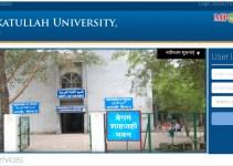 How to apply for Barkatulla University degree online ? बरकतउल्ला यूनिवर्सिटी की डिग्री के लिए ऑनलाइन कैसे अप्लाई करें ?