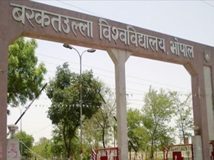 bu bhopal degree
