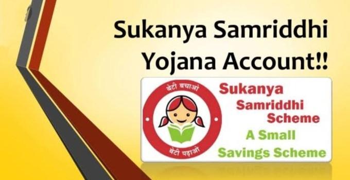सुकन्या समृद्धि योजना क्या है, पात्रता क्या है और निकासी नियम कोनसे है? What is Sukanya Samriddhi Yojana, what is eligibility and which is the Withdrawal Rule?