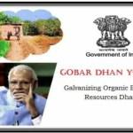 गोबर-धन (गैल्वनाइजिंग ऑर्गेनिक बायो-एग्रो रिसोर्सेज-धन)योजना क्या है? और इस योजना का उद्देश्य क्या है?GOBAR-DHAN(Galvanizing Organic Bio-Agro Resources Dhan) YOJANA KYA HAI OR ES YOJANA KA UDDESHY KYA HAI?