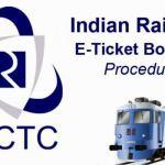 IRCTC से रेल्वे टिकट की बुकिंग केसे करें  how to book train tickets from IRCTC