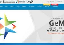 What is government e-marketplace जेम क्या है ? gem