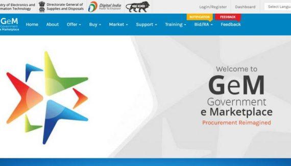 Government-E-Marketplace-1024x464